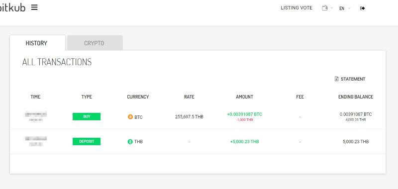 タイ 仮想通貨取引所 bitkub ビットカブ ビットコイン BITCOIN 購入方法