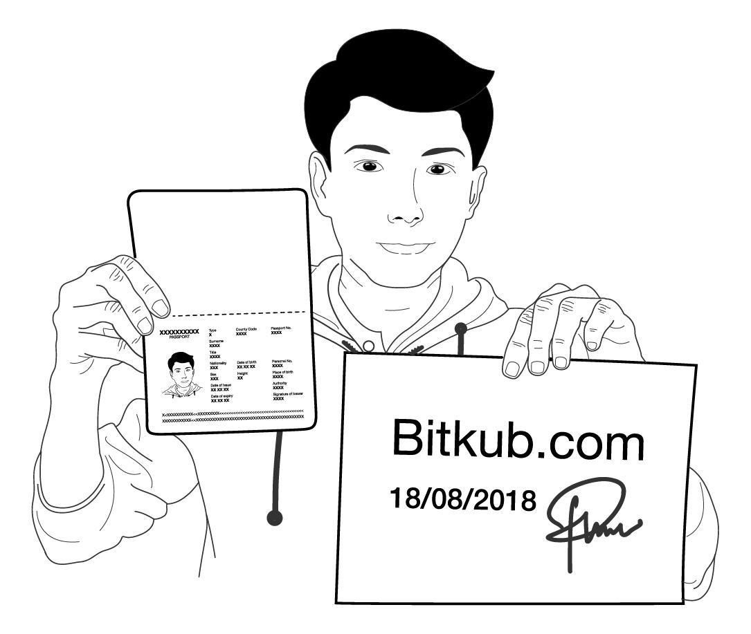 タイ 仮想通貨取引所 bitkub ビットカブ 入会 登録方法 口座開設
